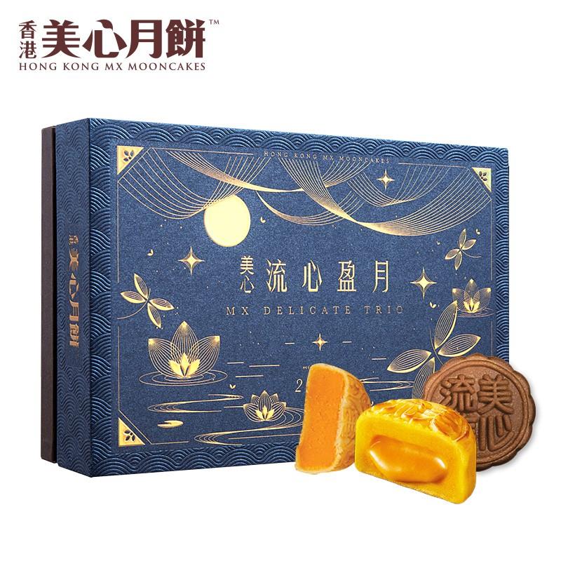 2019美心香滑奶黄-香港美心流心盈月月饼礼盒/月饼券