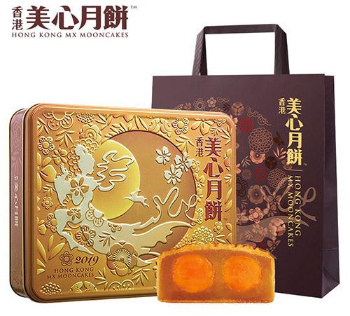 2019美心双黄白莲蓉月饼礼盒/月饼券